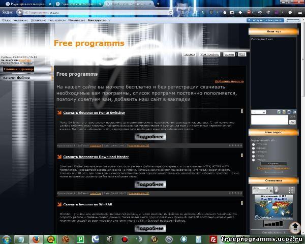 Скачать бесплатно Mozilla Firefox на freeprogramms.ucoz.ru